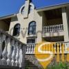 Продается дом 5-ком 600 м² Лесная ул.