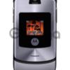 Motorola RAZR V3i с русской клавиатурой