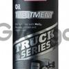 Антифрикционная присадка с дисульфидом молибдена в моторное масло для тяжелых внедорожников и пикапов Truck Series Oil Treatment 0,5
