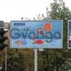 Размещение рекламы на бигбордах ситилайтах троллах в Киеве и регионах Украины Наружная реклама в Украине