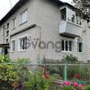 Продается квартира 3-ком 66.9 м² ул. Центральная, 2
