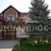 Сдается в аренду дом 8-ком 320 м²