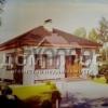 Продается дом 4-ком 110 м²