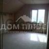 Продается дом 5-ком 255 м²
