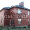 Продается дом 4-ком 270 м²