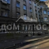 Продается офис 7-ком 125 м² Круглоуниверситетская