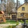 Продается дом 6-ком 285 м²