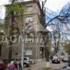 Продается квартира 2-ком 75 м² Институтская