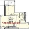 Продается квартира 1-ком 45 м² Педагогическая ул.