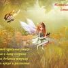Детские стихи, стихи для детей, обучающие стихи
