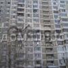 Продается квартира 4-ком 96 м² Ревуцкого