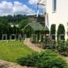 Продается дом 7-ком 350 м²