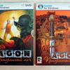 """Игровой диск PC DVD Game """"Agon: Потерянный меч"""""""