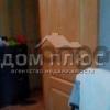 Продается квартира 3-ком 56 м² Коласа Якуба