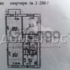 Продается квартира 3-ком 77 м² Межигорская