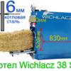 Котлы на соломе и дровах: 38 S - 2000 S кВт, «Wichlaсz»