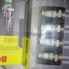 Свечи Bosche W 7 DC новые в упаковке