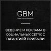 Smm продвижение и раскрутка instagram, facebook, вконтакте. гарантия прибыли