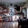 Продается дом 5-ком 246 м²