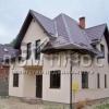 Продается дом 6-ком 220 м²