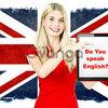 Английский язык для школьников и подростков Троещина