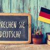 Немецкий язык Троещина