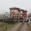 Сдается в аренду дом 5-ком 350 м²