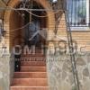 Продается дом 6-ком 256 м²
