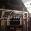Сдается в аренду квартира 2-ком 110 м² Пчелки Елены