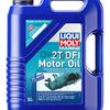 Marine 2T DFI Motor Oil (Полусинтетическое)