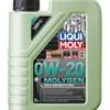 Molygen New Generation 0W-20   НС-синтетическое