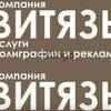 Изготовление наклеек в Днепропетровске