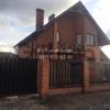 Продается дом 187 м² ул. Мира