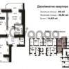 Срочно продам 2-комнатную квартиру в центре Ирпеня с документами - Новостройка, 65 м², 2 этаж 10-ти этажного дома
