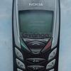 Nokia 8265i (CDMA)