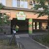 Без %% Продажа Н/Ф помещения 520 кв двух-уровневое ст. метро Льва Толстого