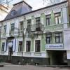 Продается  582 м² ул. Тургеневская, 32-А, метро Университет