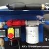 С точным счетчиком заправочный модуль для перекачки дизельного топлива