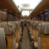 Аренда, заказ, трансфер автобуса. Пассажирские перевозки от 35 до 55. Цена договорная!