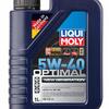 Optimal New generation 5W-40 | НС-синтетическое