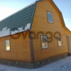 Продается дом 4-ком 81 м² деревня Чапаевка