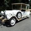 189 Ретро автомобиль Свадьбомобиль аренда