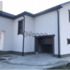 Продам дом в Малой Даниловке