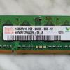 Оперативна пам'ять для ноутбука  1gB  Hynix SODIMM DDR2-800