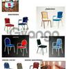 Банкетные стулья, металлокаркас.