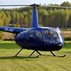 Прокат аренда вертолета Robinson R66