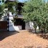 Продается дом 5-ком 140 м² ул. Рублева