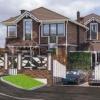 Продается дом 5-ком 142 м² ул. Леселидзе