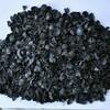 Уголь из   скорлупы ореха