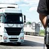 Супровід та охорона вантажу